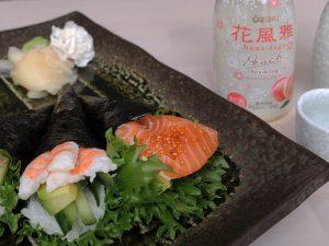 Temaki Sushi Room